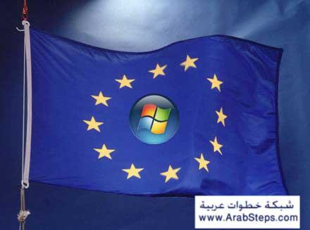 Microsoft_browser