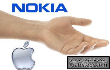 nokia-apple