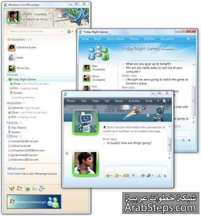 windows_live_messnger_14