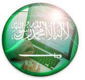 saudia_internet_10_giga