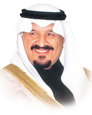 صاحب السمو الملكي الأمير سلطان بن عبد العزيز