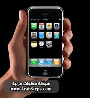 تشتهر بصناعة اجهزة الموبايل الذكية