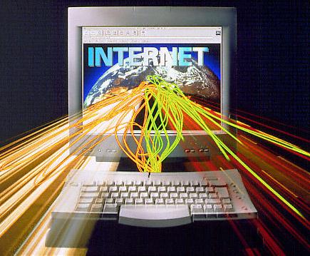 الانترنت