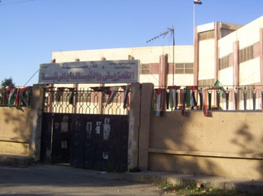 مدرسة التمريض بمحافظة الرقة السورية
