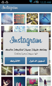 تطبيق يقوم بمشاركة الصور الملتقطة الى الناس المشتركة بالتطبيق