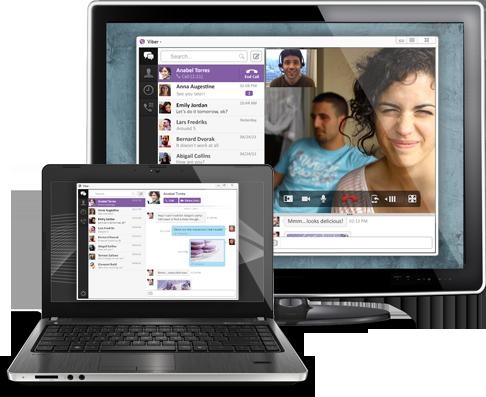 برنامج الاتصال المجاني فايبر لجهاز الكمبيوتر