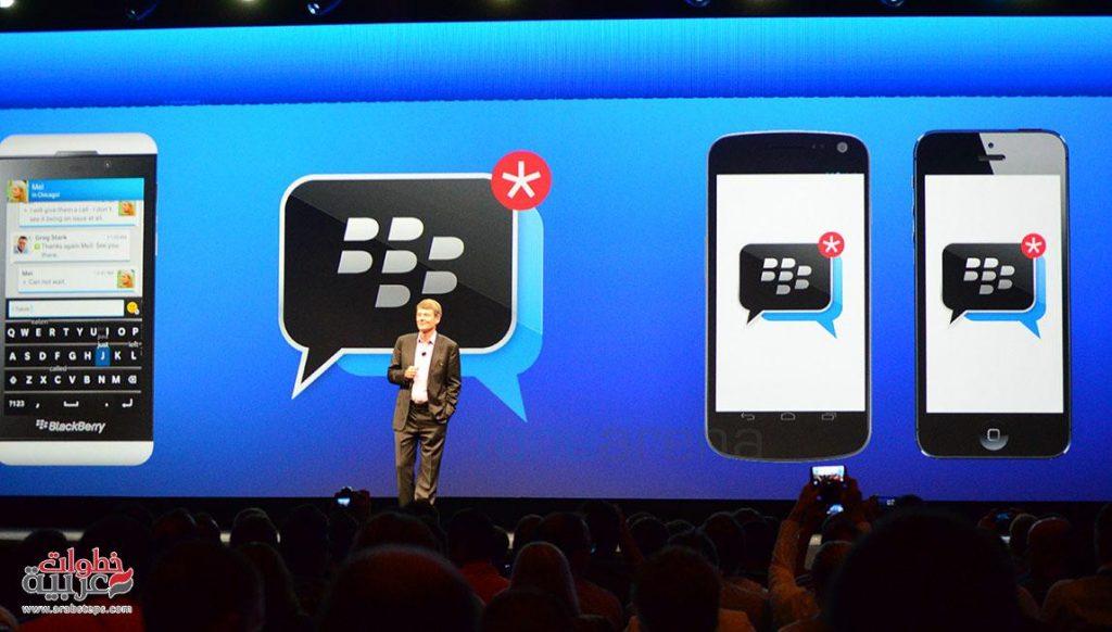 خدمة BBM للايفون و الاندرويد من بلاك بيري