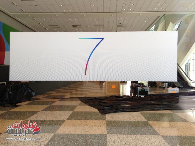 الكشف الرسمي عن شعار نظام iOS 7
