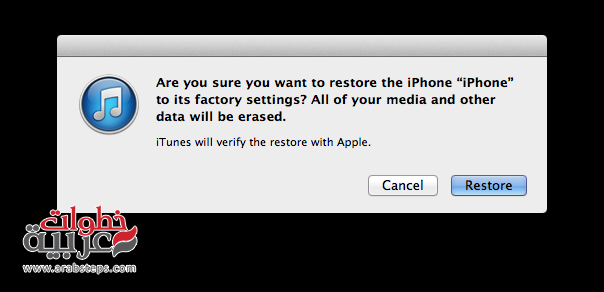 HT1414--restore_dialogue_itunes_11-001-en