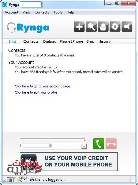 rynga-free-call