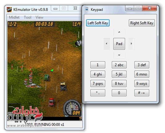 Java Emulator