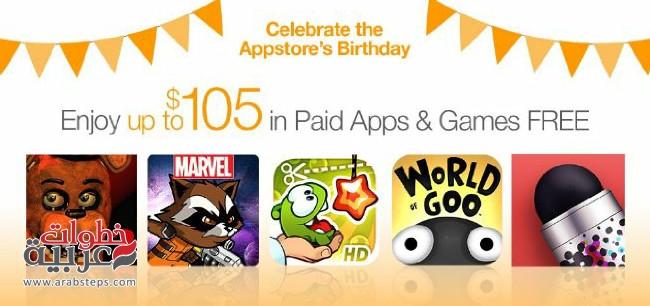 Amazon-Free-Apps-Mar-20151