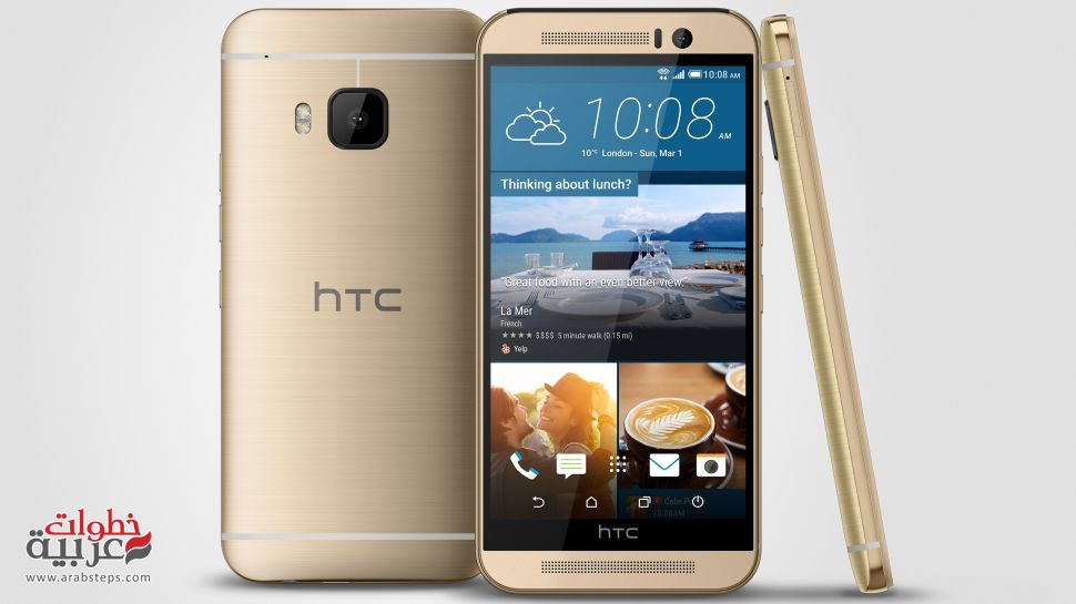 HTC One M9_Gold_3V-970-80