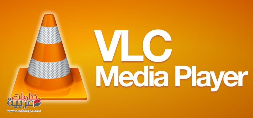 vlc_media_player_my_favourite_tricks_tips