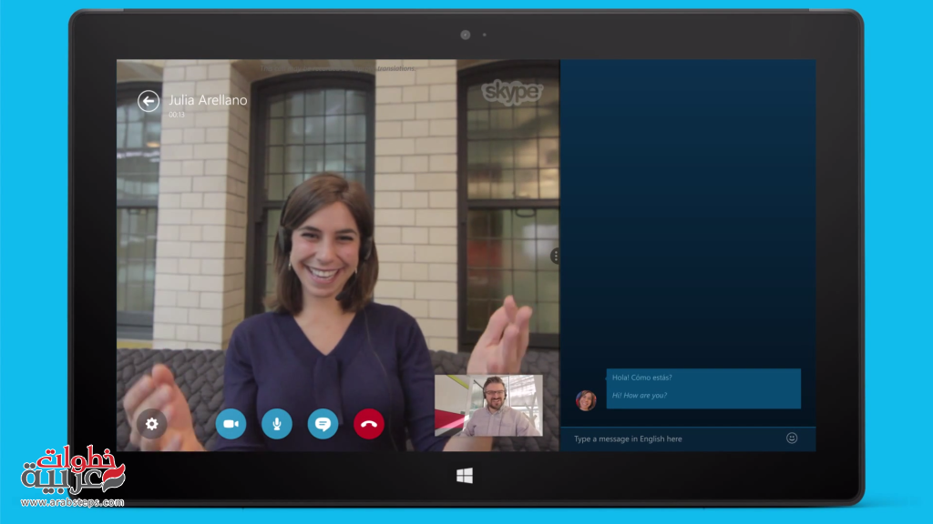 skype-translator-scrn01