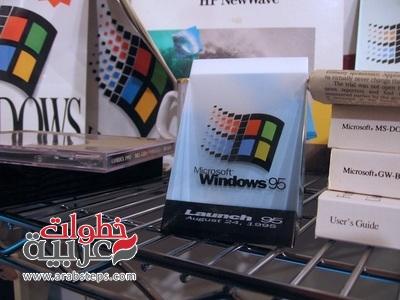 windows-95-box