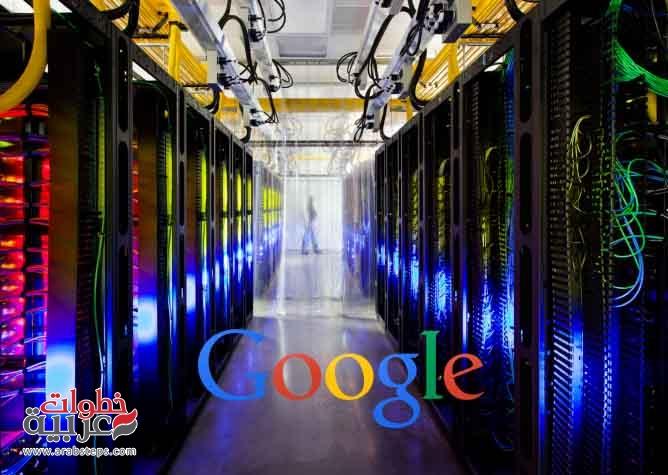 الداتا سنتر لأحد مراكز غوغل